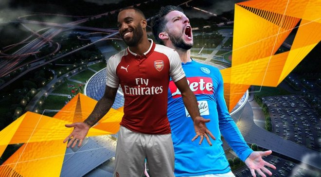 Футбол арсенал наполи онлайн