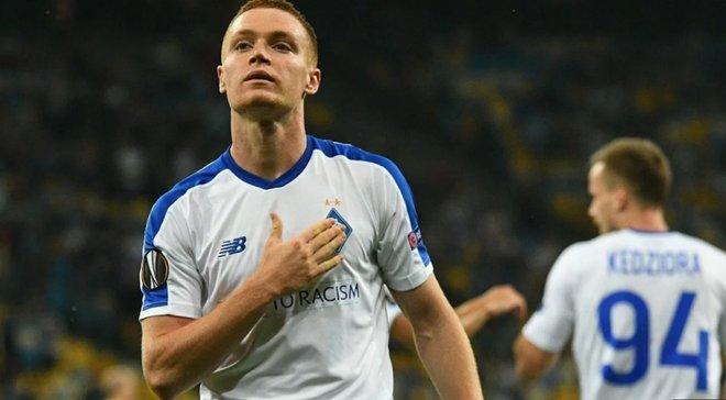 Циганков присвятив перемогу над Маріуполем вболівальникам Динамо