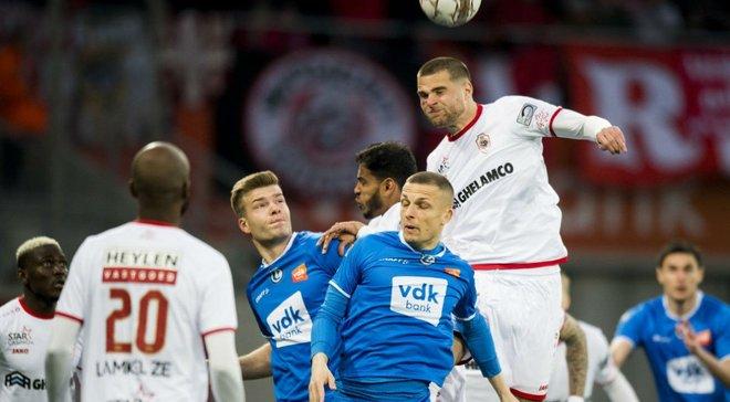 Гент с Яремчуком и Безусом проиграл Антверпену, пропустив курьезный гол