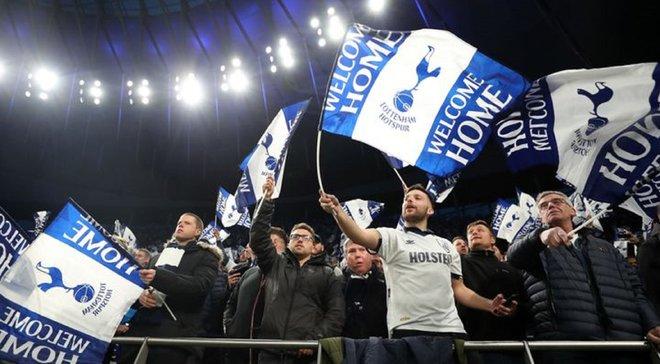 """Тоттенхем заборонив своїм фанатам вболівати стоячи, компенсуючи це """"магічним"""" розливом пива – безпрецедентний випадок"""