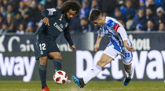 Леганес – Реал Мадрид: онлайн-трансляція матчу Прімери