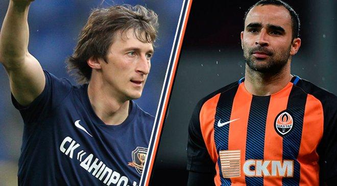СК Днепр-1 – Шахтер: анонс матча 1/2 финала Кубка Украины