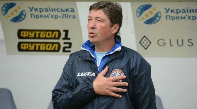 Львов назначит временного наставника до конца сезона