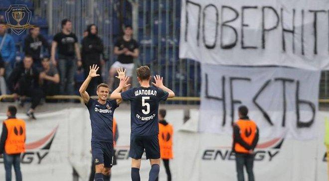 СК Днепр-1 – Шахтер: онлайн-трансляция матча 1/2 Кубка Украины