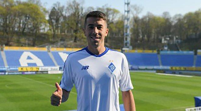 Де Пена дебютував у складі Динамо