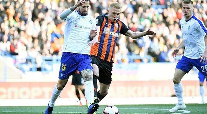 Динамо – Шахтер: на матч продано 20 тысяч билетов