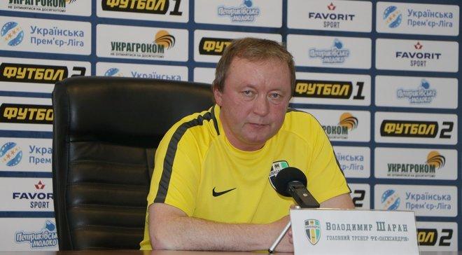 Шаран разочарован низкой посещаемостью в матче с Мариуполем