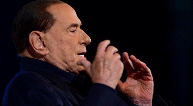 Екс-президент Мілана Берлусконі був екстрено госпіталізований