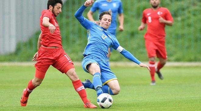 Сборная Украины U-18 одолела Турцию в спарринге