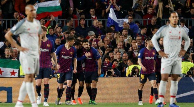 Салах несыграет вматче против Барселоны