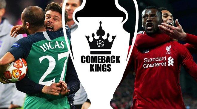 """""""Король помер, хай живе король!"""" – 5 причин, які дозволили клубам АПЛ підкорити футбольну Європу"""