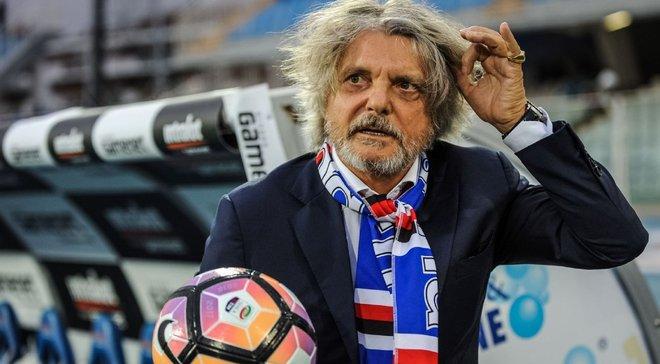 Президент Сампдории может продать клуб за 120 млн евро