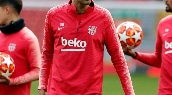 Бускетс: Рана, яку Барселона отримала в матчі з Ліверпулем, дуже болюча