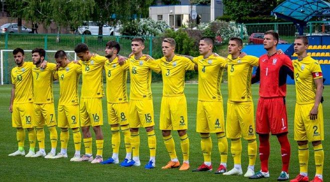 UA: Первый покажет матчи сборной Украины U-20 на ЧМ-2019
