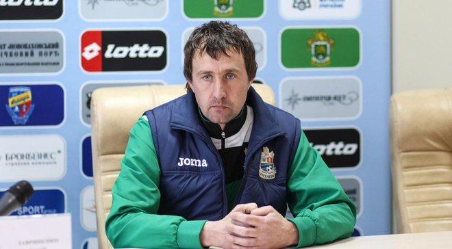 Шахтар – Інгулець: Лавриненко розповів, що йому сказав Фонсека перед матчем фіналу Кубка України