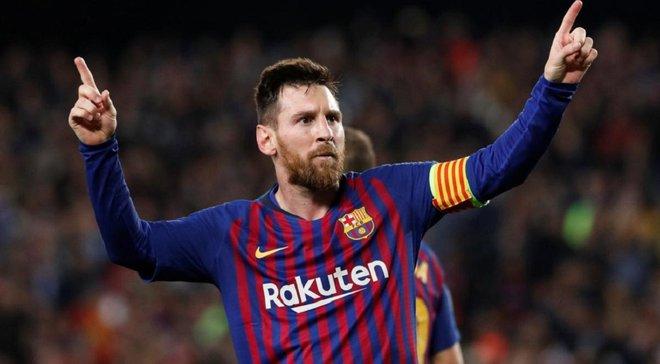 Мессі відзначили однією з найбільших нагород Каталонії