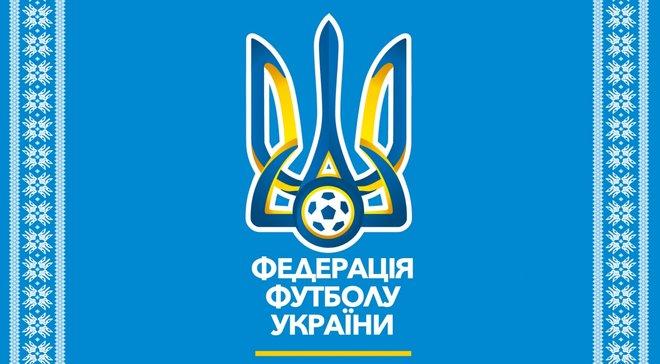 Розвиток футбольної інфраструктури в Україні: 544 об'єкти за рік