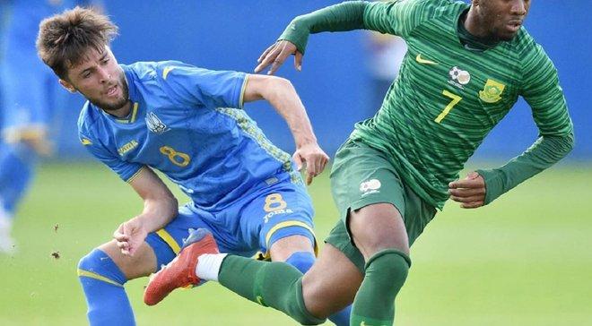 Украина U-20 – ЮАР U-20 – 1:1 – видео голов и обзор матча
