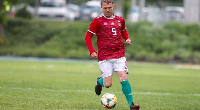Ребров сыграл за сборную ветеранов Венгрии в товарищеском матче