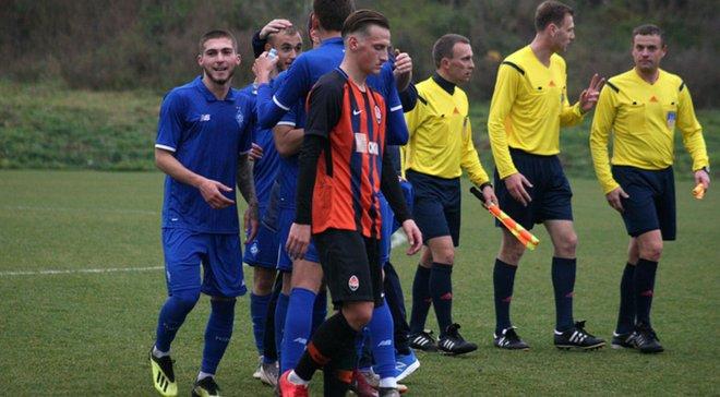 Шахтер U-21 – Динамо U-21: прямая трансляция матча
