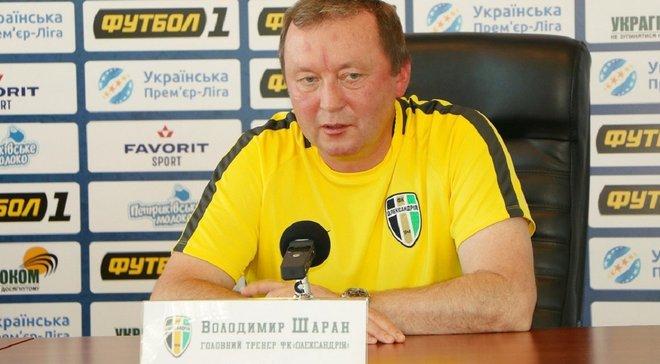 Шаран: Александрия – первая в истории Украины команда из райцентра, которая будет играть в еврокубках
