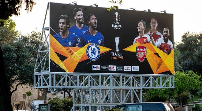Челси – Арсенал: где смотреть финал Лиги Европы 2018/19