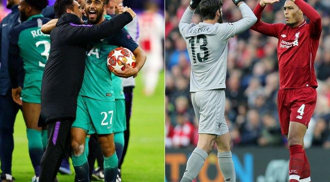 Тоттенхэм – Ливерпуль: прогноз на финал Лиги чемпионов 2018/19