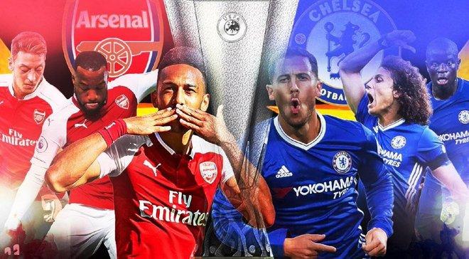 Челси – Арсенал: онлайн-трансляция финала Лиги Европы – как это было