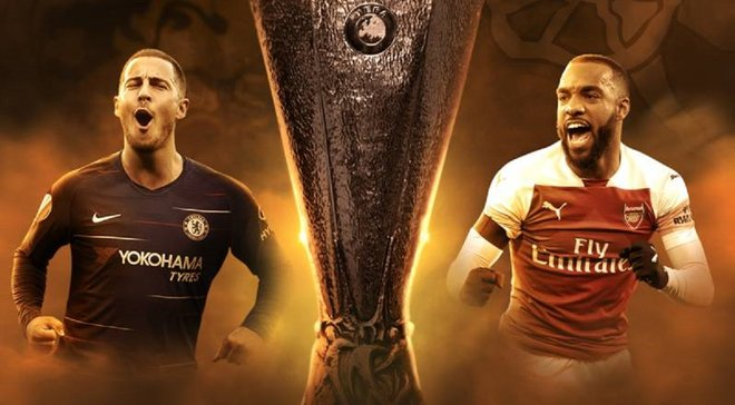 Челсі – Арсенал: анонс фіналу Ліги Європи