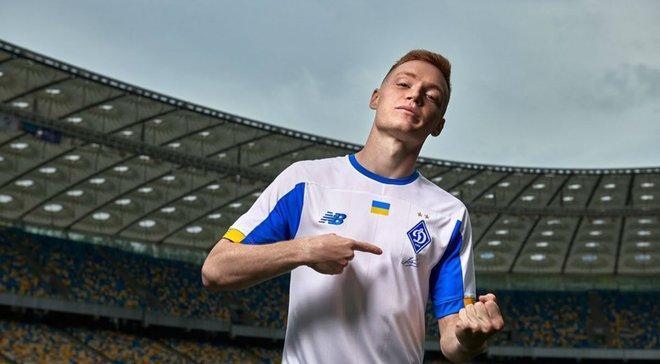 Циганков став найкращим в УПЛ за системою гол+пас в сезоні 2018/19