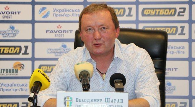 Александрия будет проводить матчи Лиги Европы во Львове, – Шаран