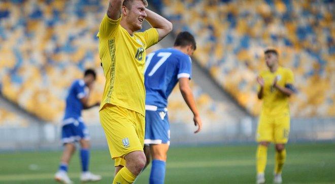 Україна U-21 – Кіпр U-21 – 3:0 – відео голів та огляд матчу
