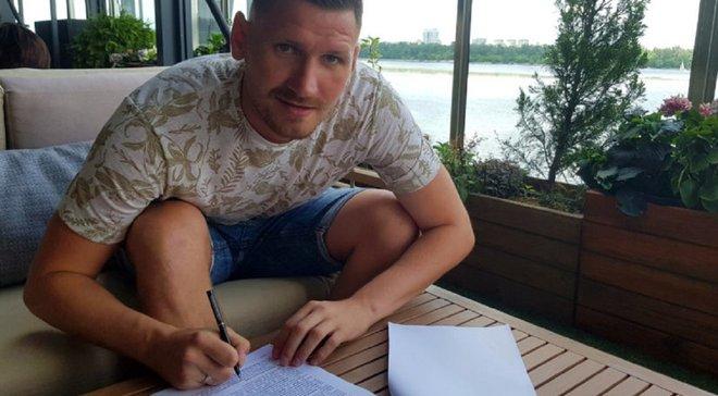 Десна объявила о трансфере Приндеты