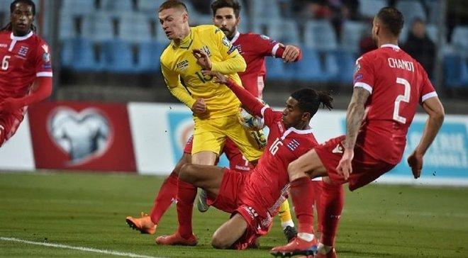 Україна – Люксембург: онлайн-трансляція матчу кваліфікації до Євро-2020 – як це було