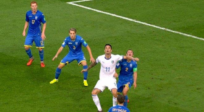 Скасований через VAR гол італійців, який зробив збірну України U-20 фіналістом ЧС-2019