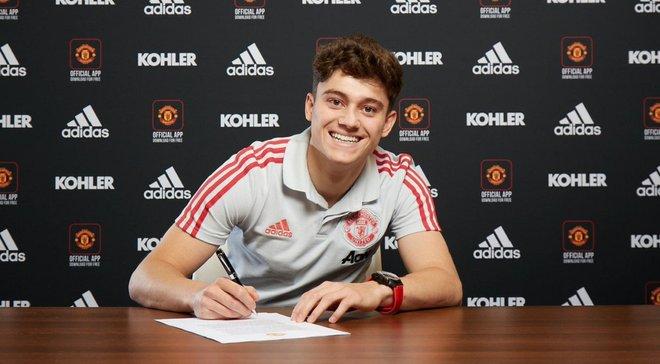 Манчестер Юнайтед офіційно завершив трансфер Джеймса