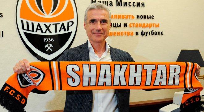 Головні новини футболу 12 червня: Шахтар призначив нового головного тренера, Реал підписав чергову зірку
