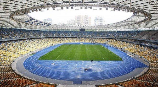 Україна увійшла у топ-9 країн Європи за кількістю проектів стадіонів з 2009 по 2018 роки