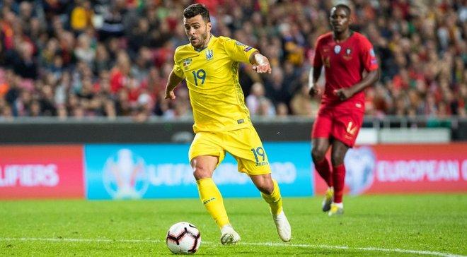 Украина испания футбол 19 июня