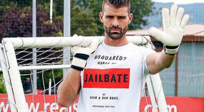 Куельяр продовжив контракт з Леганесом – через нього Лунін не грав у минулому сезоні