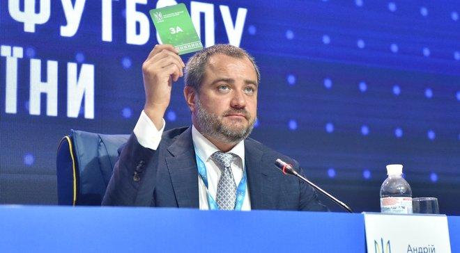 Павелко не будет баллотироваться в депутаты на досрочных выборах