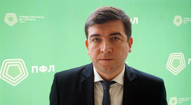 ПФЛ рекомендуватиме розширення УПЛ з сезону 2020/21