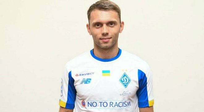 Головні новини футболу 27 червня: Караваєв перейшов у Динамо, Барселона підписала голкіпера