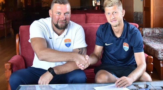 Федорчук продлил контракт с Мариуполем