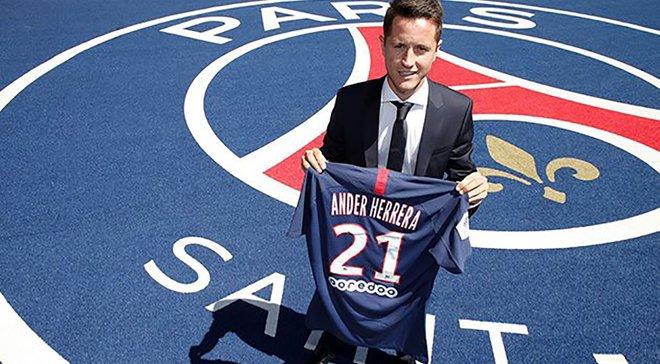 Андер Еррера: ПСЖ – найбільший французький клуб, відчуваю себе везунчиком