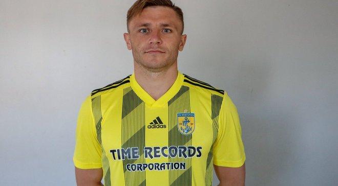 Сергійчук відзначився ефектним дебютним голом за Вентспілс у матчі Ліги Європи