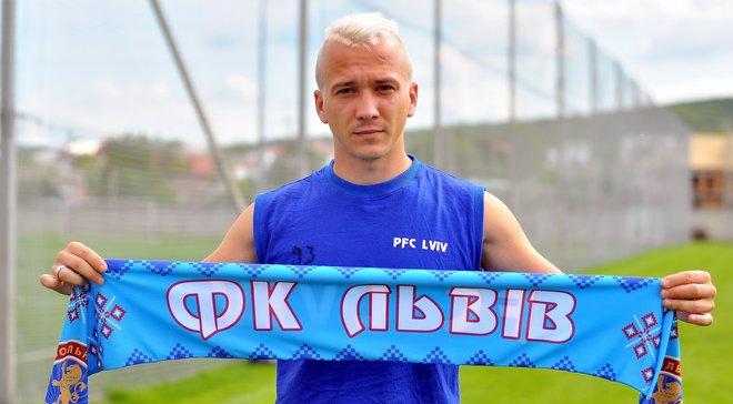 Львов подписал нападающего Богунова