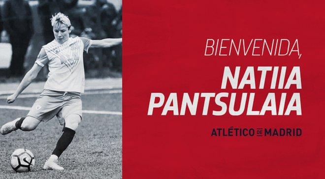 Атлетико подписал еще одну представительницу женской сборной Украины