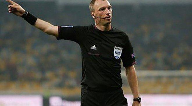 Экс-арбитр УПЛ Жабченко получил первое назначение на матч чемпионата России