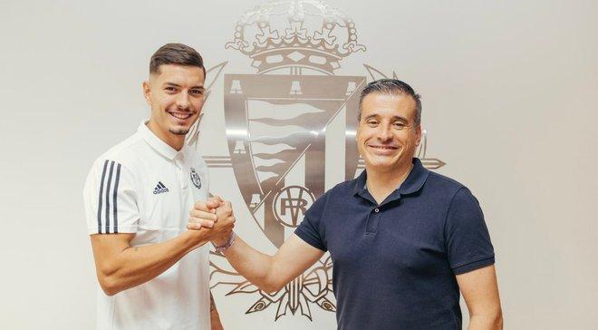Реал отдал капитана Кастильи в аренду в Вальядолид